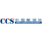China Classification Society BMSR